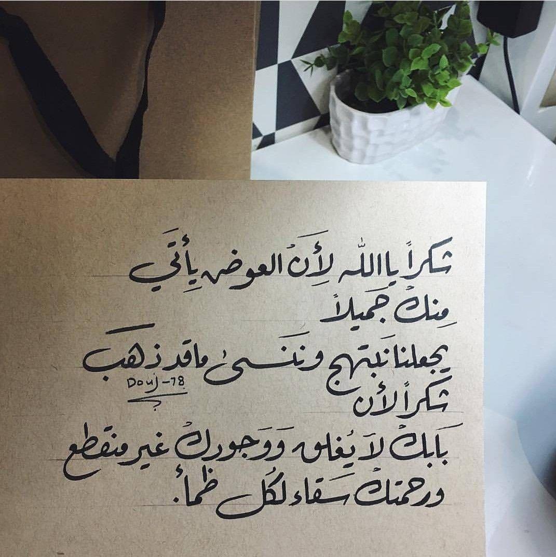 ليس هناك ظلام تام إلا في القبور لابد من وجود بقعة ضوء تبدد سواد ظلام الحياة المهم أن نتبعها وأن نسعى للن Islamic Quotes Wallpaper Quran Quotes Words Quotes