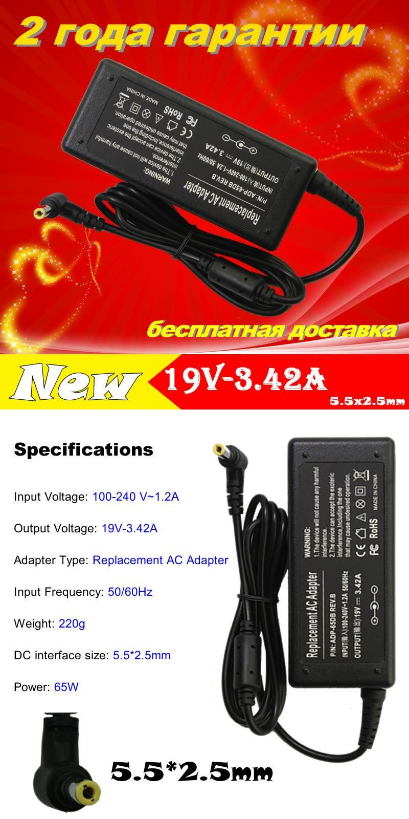 [Visit to Buy] Replacement charger for Lenovo/Asus/Toshiba