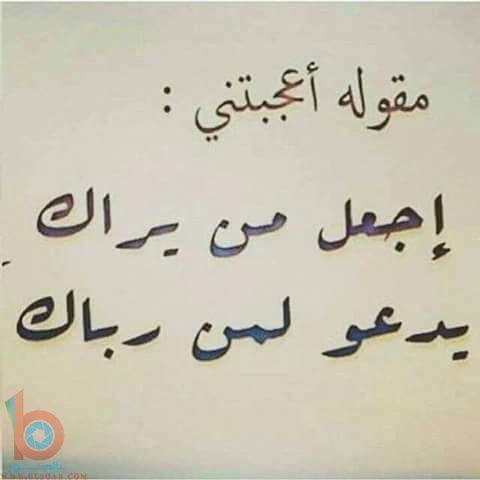 حكم وامثال بالصور14 Wise Words Quotes Words Quotes English Wisdom
