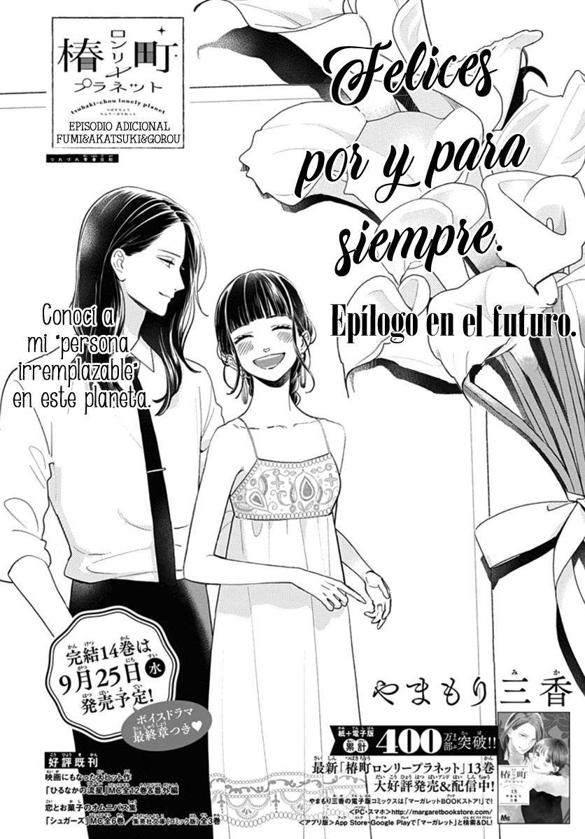 Tsubaki Chou Lonely Planet : tsubaki, lonely, planet, Tsubaki, Lonely, Planet, Planet,, Planets,, Manga, Pages