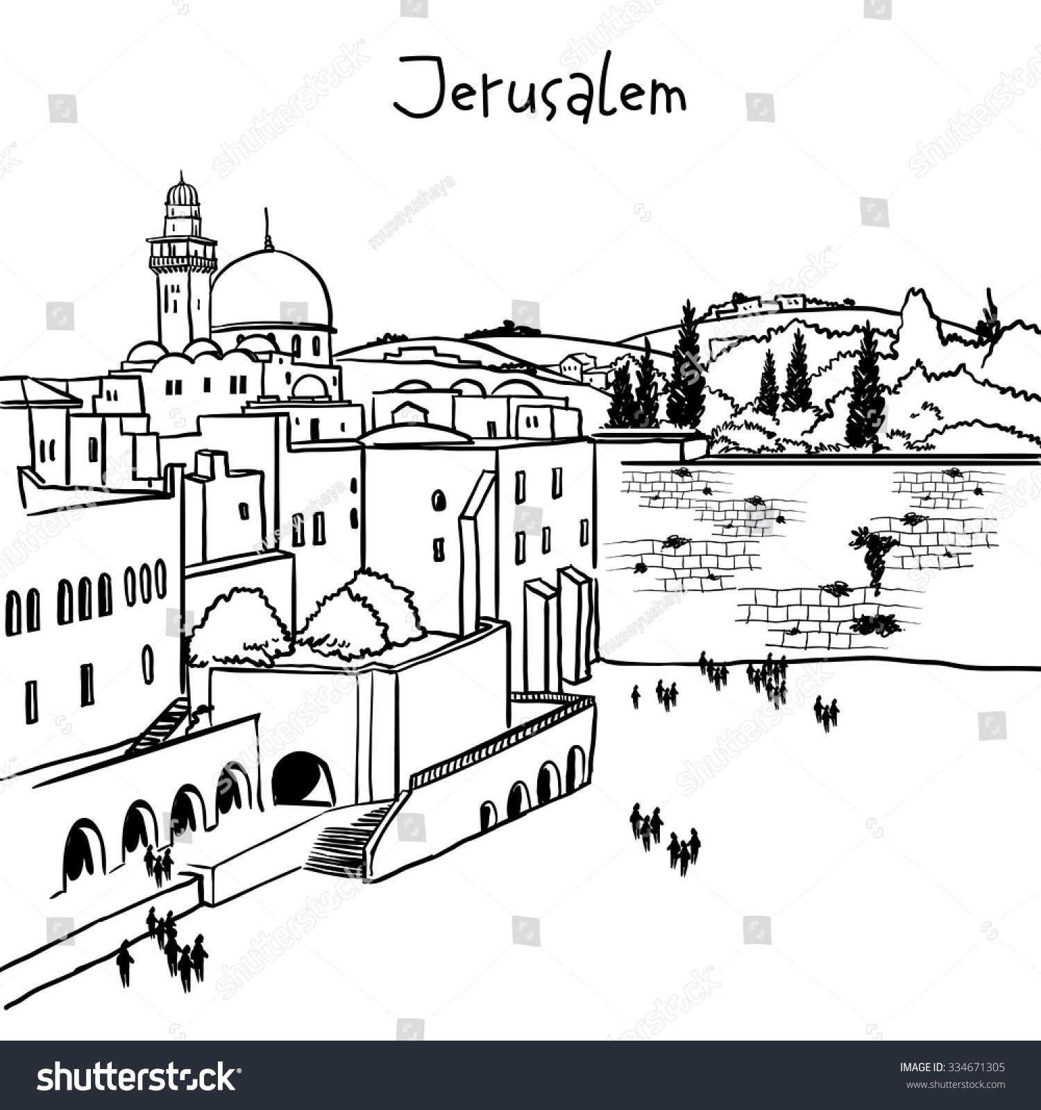 Skyline Jerusalem First Century Silhouette