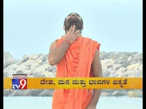 "tv9 yoga yoga with ""shwaasa guru sri vachananand swamiji"