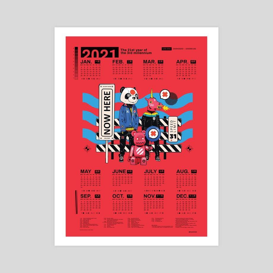 The 3rd Millennium Calendar 2021 An Art Print By Mulo 3rd Millennium Giclee Art Print Calendar