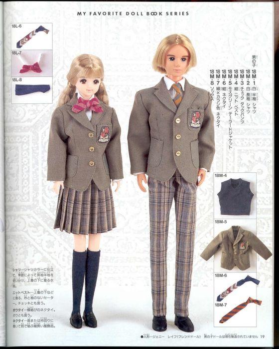 DIY school uniform patterns | BARBIE Y AFINES | Pinterest | Nähen