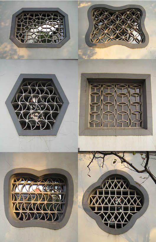 patterned metalwork