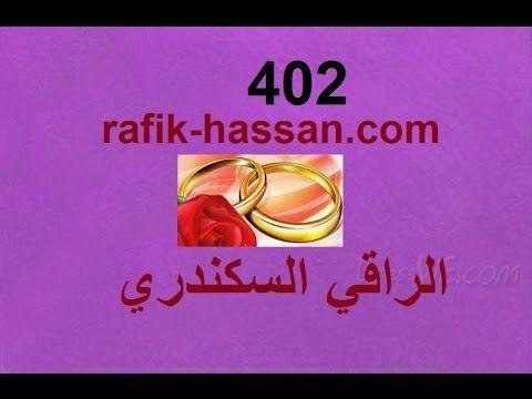 Pin On رقية للزواج رقية زواج البائر رقية تيسير الزواج Ro9ya Char3iya Lizawaj Ruqyah Marriage
