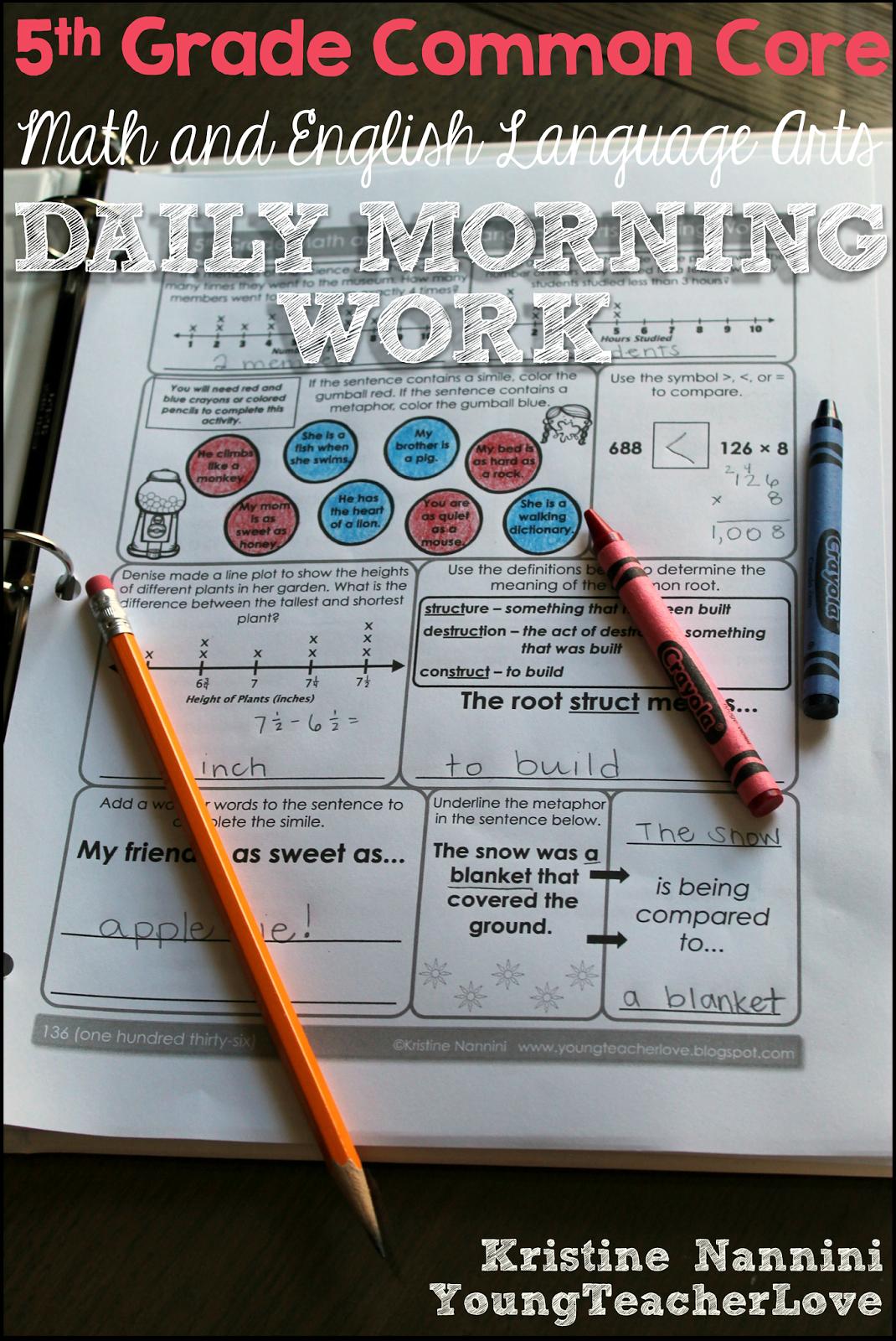 5th Grade Morning Work Homework Spiral Review