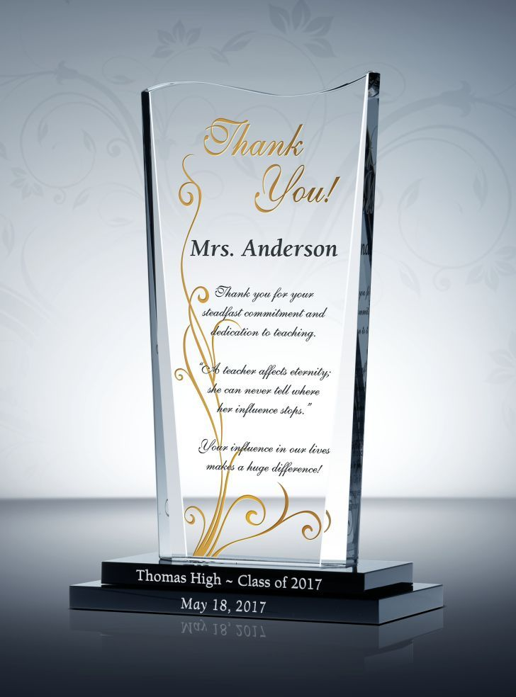 Teacher Excellence Custom Personalized Award Plaque Gift Gold Seal Teaching