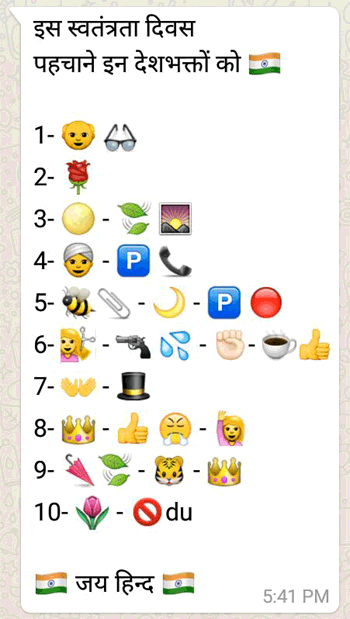 Whatsapp Picture Puzzles Whatsapp Pictures Picture