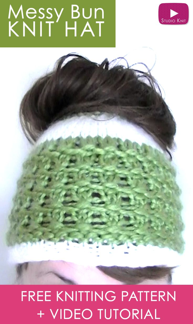 53ba8349e7f How to Knit a Messy Bun Hat Beanie Ponytails in 7 Easy Steps. Free Pattern  + Video Tutorial by Studio Knit.