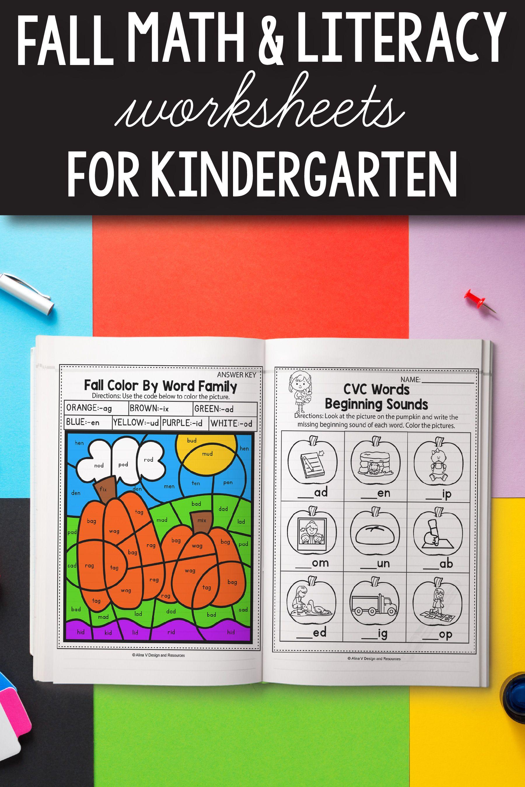 Fall Math Amp Literacy Activities For Kindergarten 1st