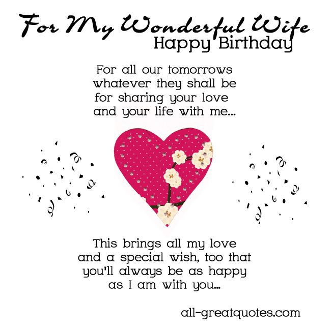 Birthday Cards Wife Archives – Free Birthday Cards for Wife