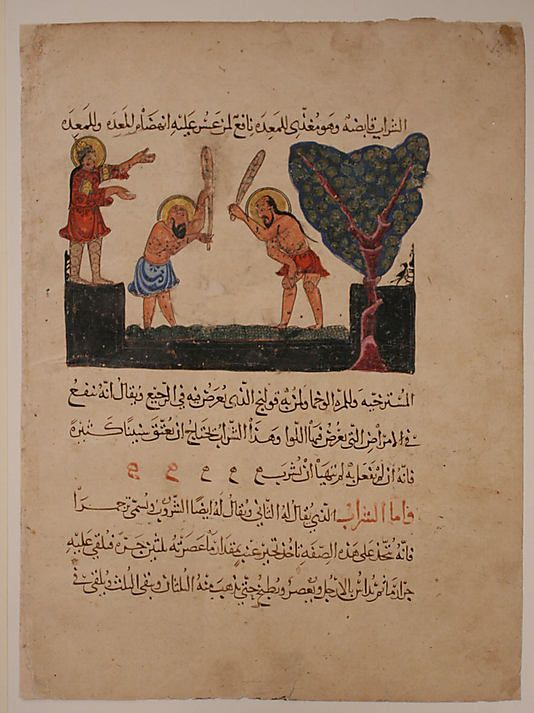 Illustrations In Early Islamic Manuscripts Produced By The Baghdad