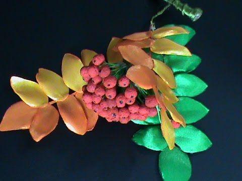 Осенняя гроздь рябины в стиле канзаши своими руками (с ...