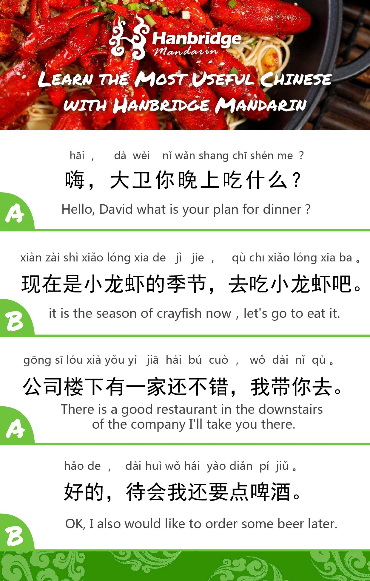 Ask Friends Out To Eat Crayfish In Chinese Mandarin Chinese Learning Chinese Language Learning Learn Chinese