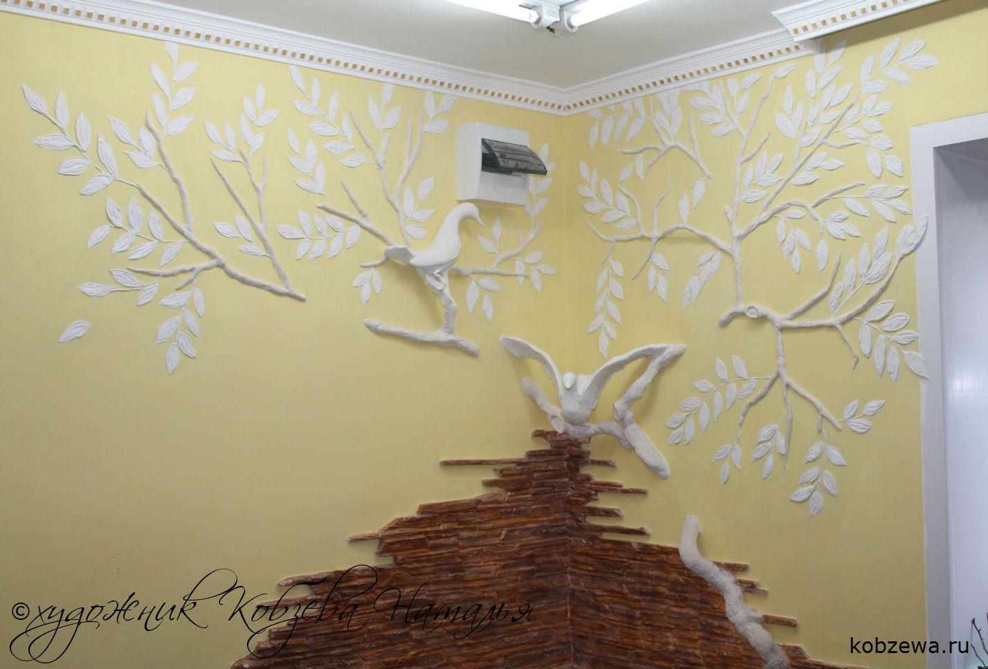 барельеф дерево и птицы | Барельефы (гипсовая лепнина) | Pinterest