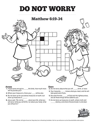 This Matthew 6 Kids Bible Activity Will Get Your Class Searching