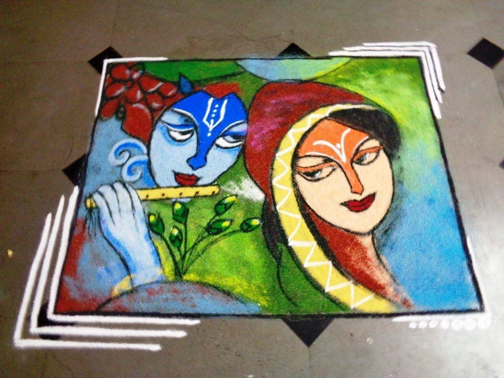 How To Draw Radha Krishna Poster Rangoli Happy Janmashatmi