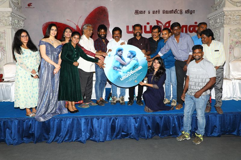 Nakkheeran Gopal Speech @ Papillon Movie Audio Launch