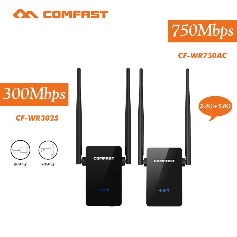 COMFAST 300mbps~750mbps wifi router english firmware wifi repeater