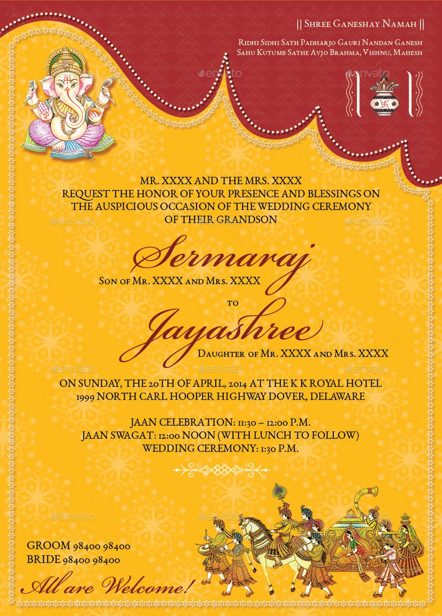 Image for Hindu Wedding Invitations Templates | surender | Pinterest ...