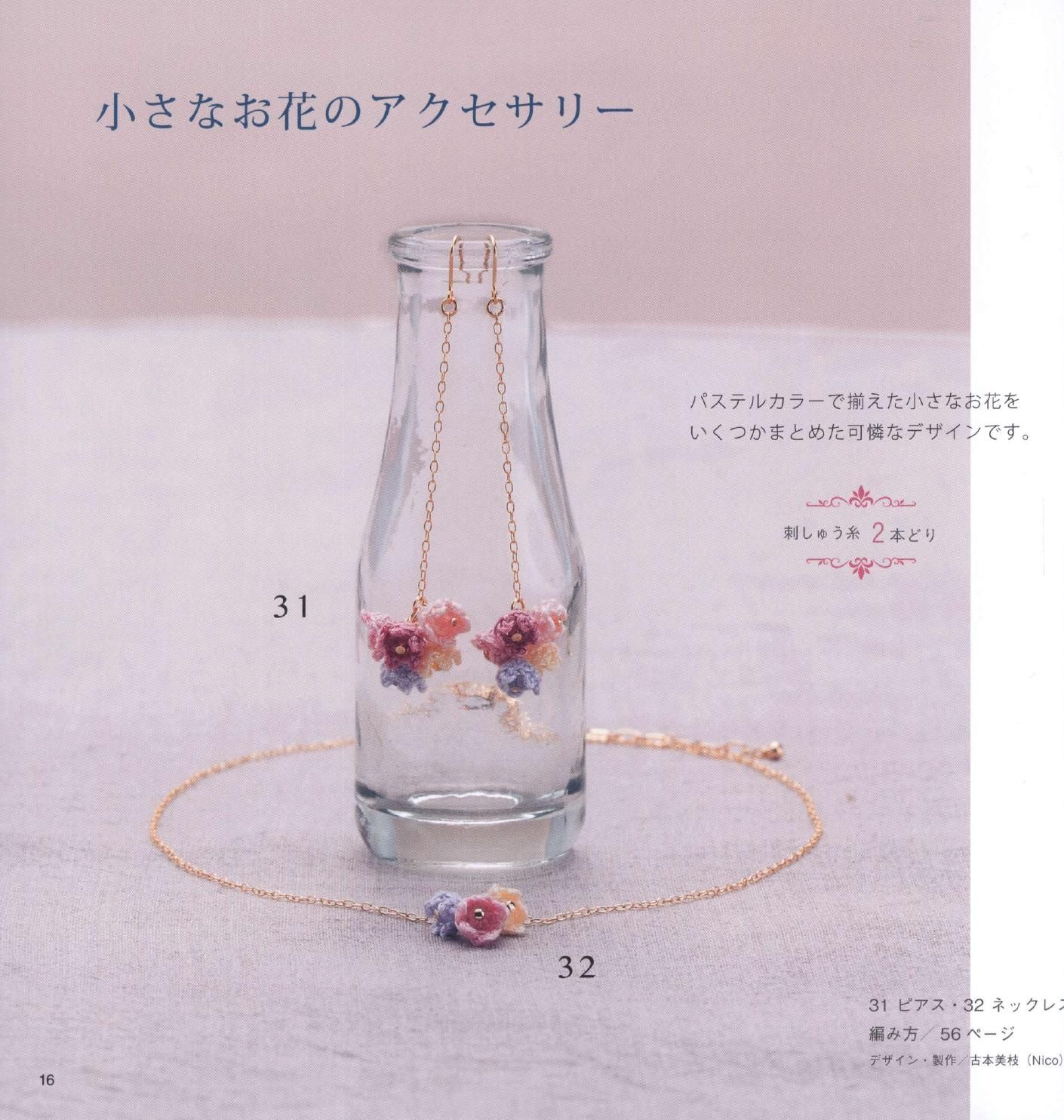 ISSUU - Crochet accessory with embroidery thread von vlinderieke ...