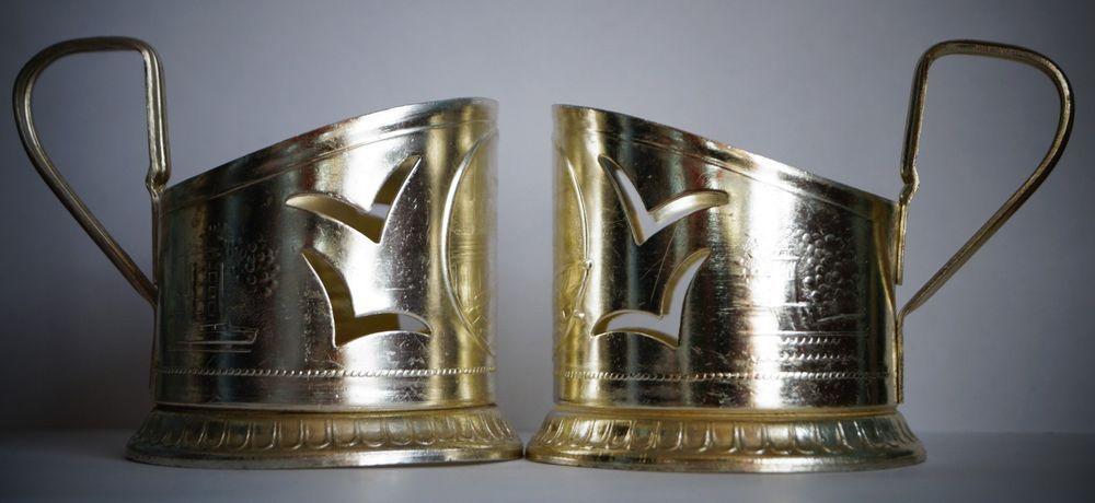 Vintage USSR Russian metal old tea Cup holder PODSTAKANNIK, 2 pcs