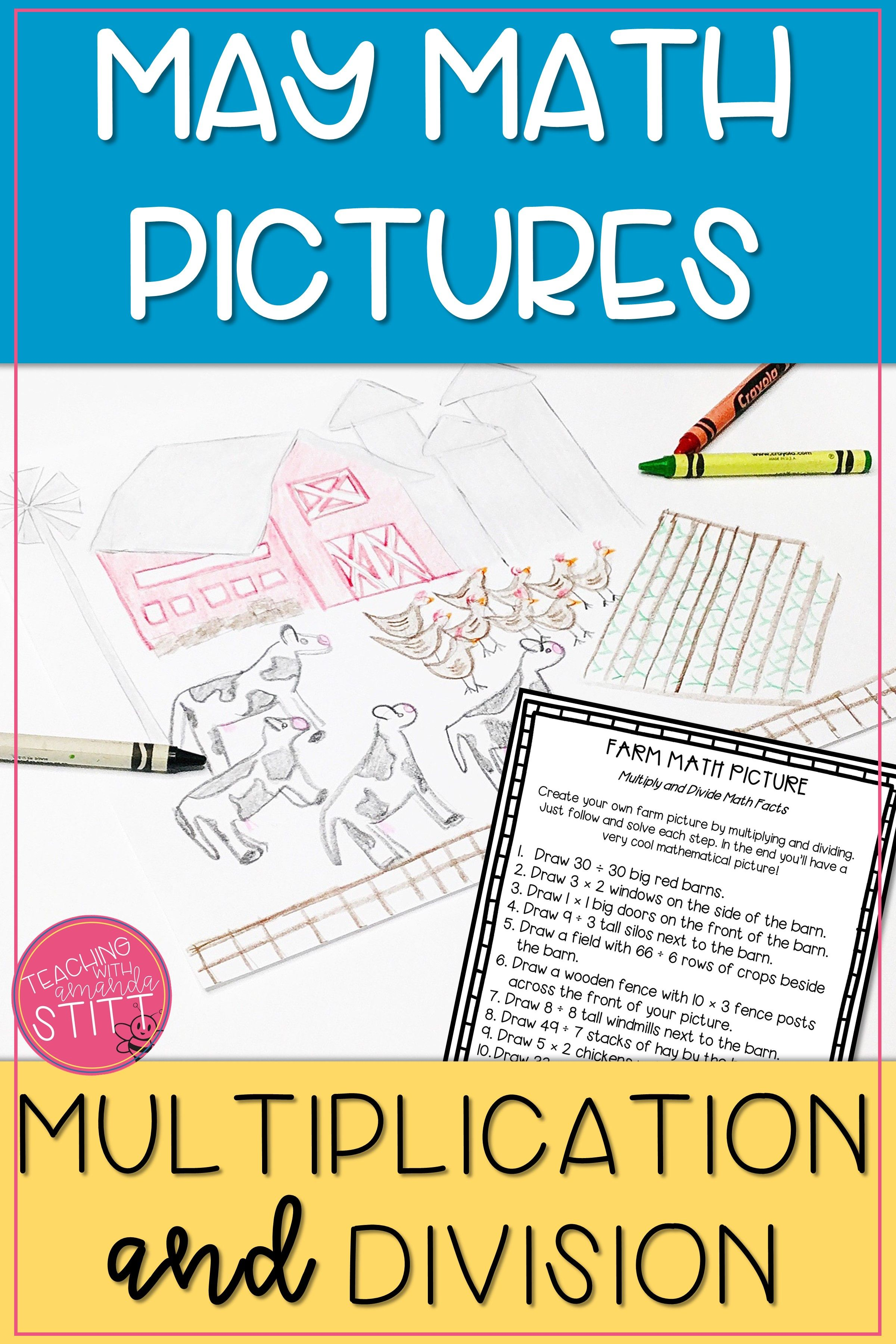 Multiplication And Division Coloring