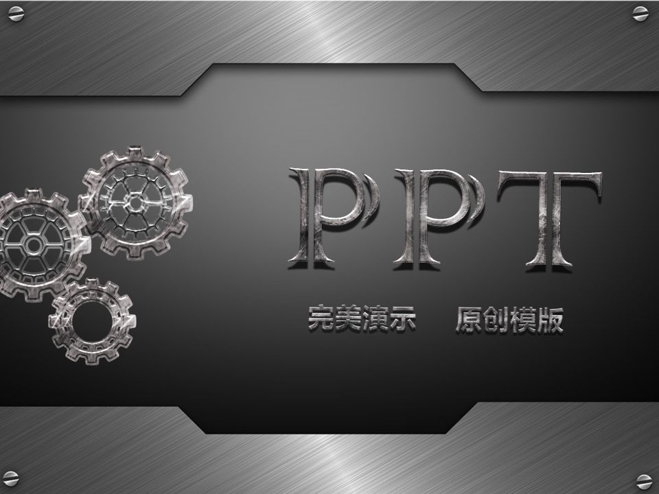 metal gear dynamic ppt templates free download site #ppt, Modern powerpoint