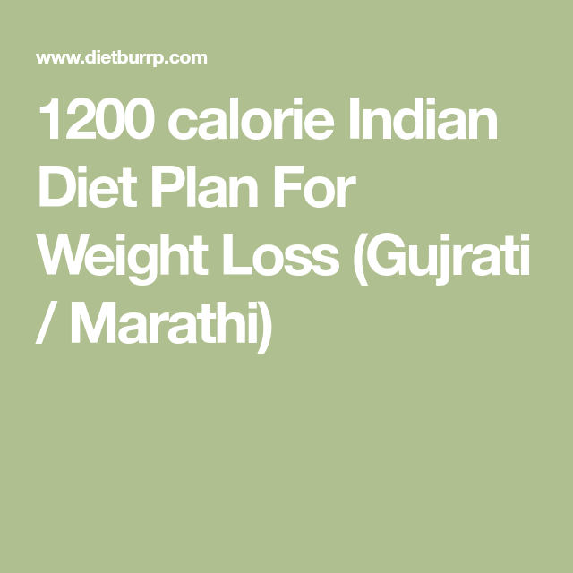 1200 Calorie Indian Diet Plan For Weight Loss Gujrati Marathi