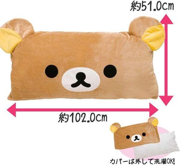 Rilakkuma Face Hug Pillow $38.50 http