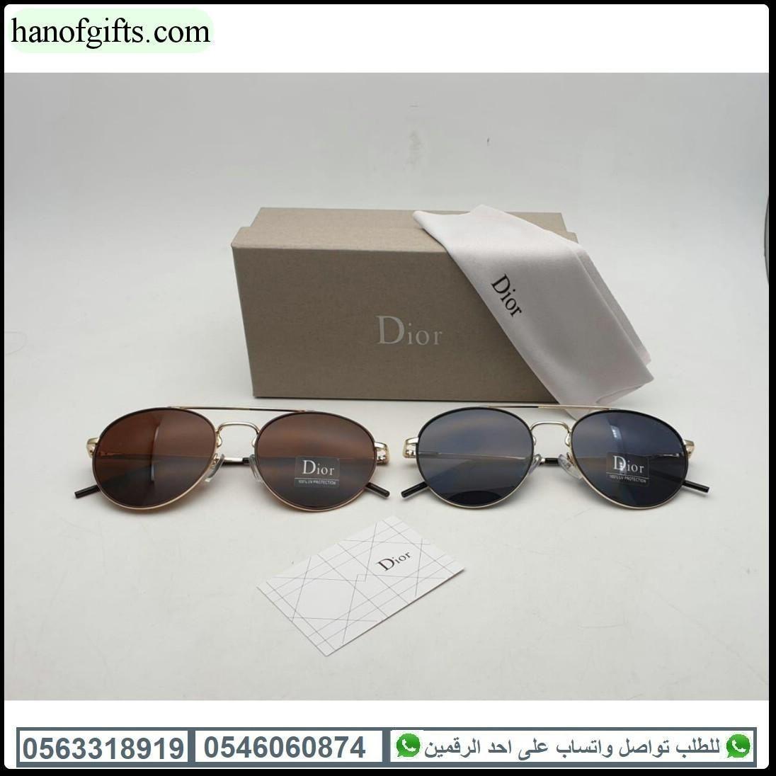 ديور نظارات شمسية موديل رجالي Dior احصل عليها اليوم مع ملحقات الماركه هدايا هنوف In 2020 Sunglasses Glasses Oval Sunglass