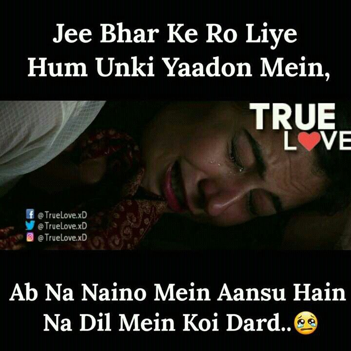 85 Sad Love Quotes On Pain Love And Friendship 2019: Pin On Urdu Poems