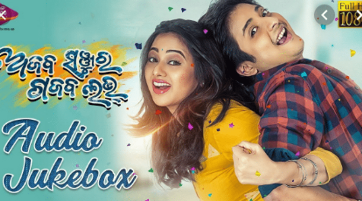 Odia film song mp3 download All A to Z Odia Movies Songs Download | Film  song, Movie songs, Songs