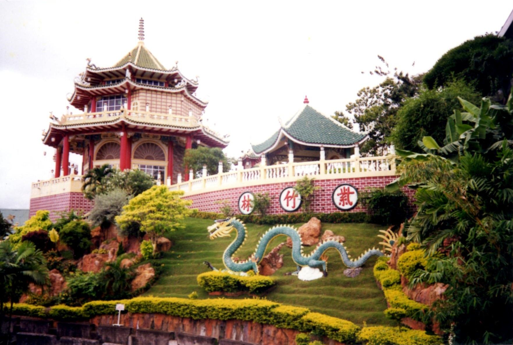 The Beautiful Taoist Temple In Cebu City Philippines Places I 39 Ve Been Photos I 39 Ve Taken