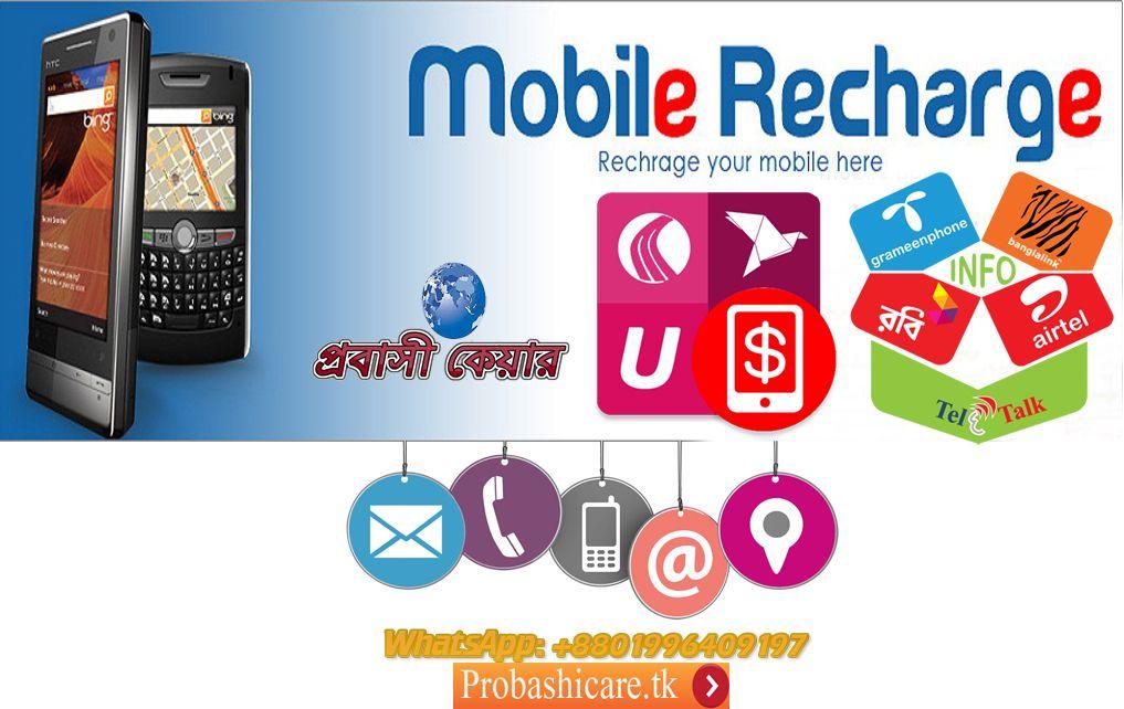 bKash Reseller Via Send bKash, Flexiload to any bangladesh, India