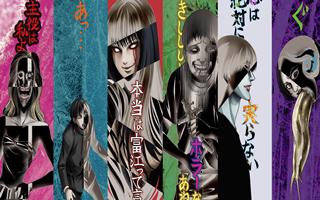 Assistir Ito Junji Collection Episódio 09 Online