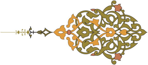 الوالد الشيخ مصطفى في بيته بقلم ولده محمد أنس الزرقا Islamic Images Art Arabic Calligraphy