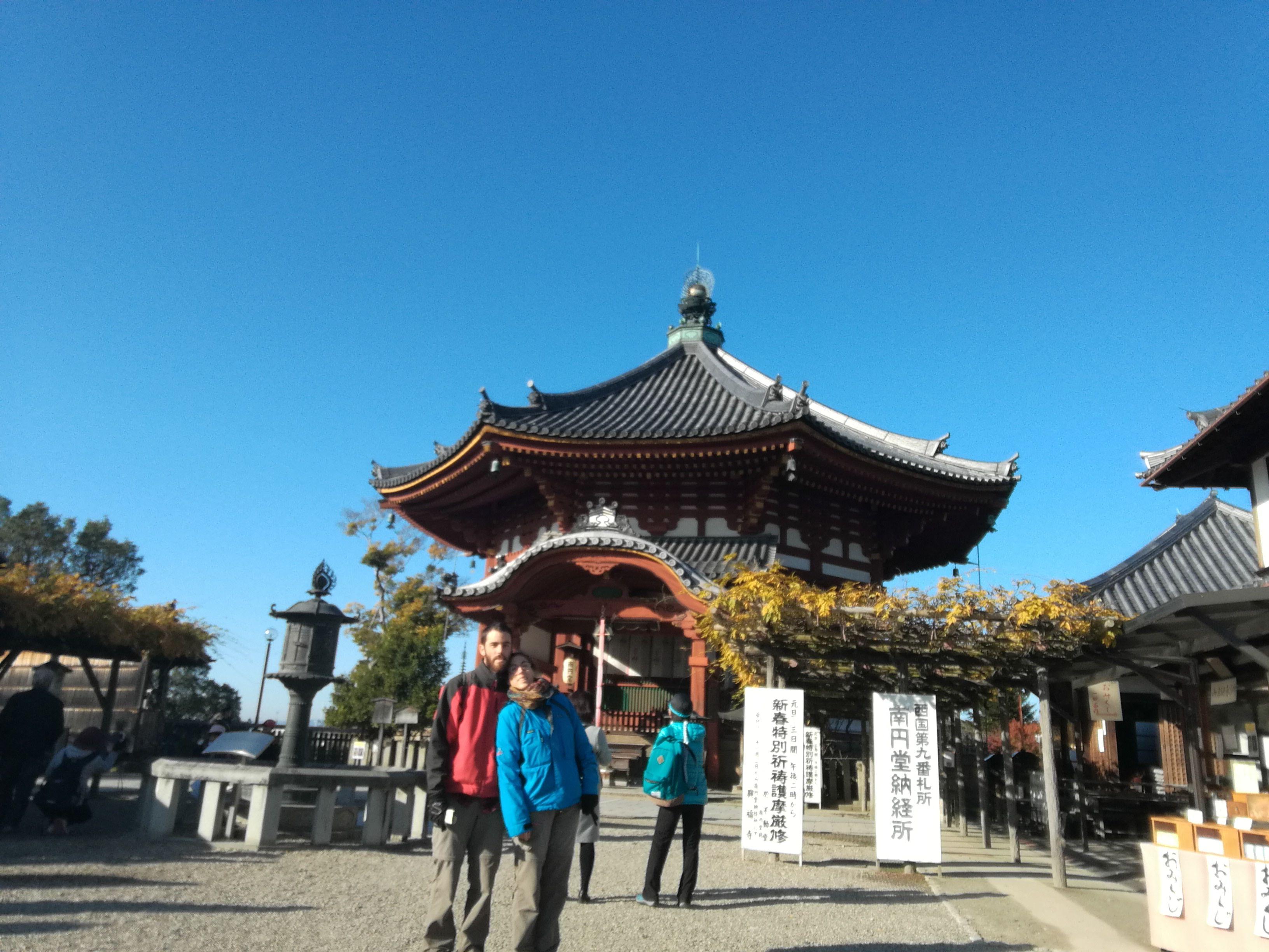 Uno de los varios templos de la ciudad