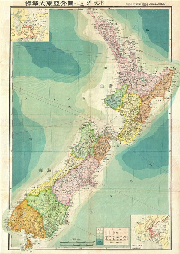 Australia Map New Zealand.New Zealand Map 1943 Maps Map Of New Zealand Map Australia Map
