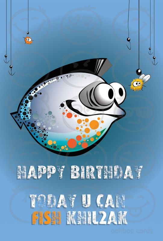 Funny Arabic greeting card Happy Birthday card – Fishing Birthday Cards