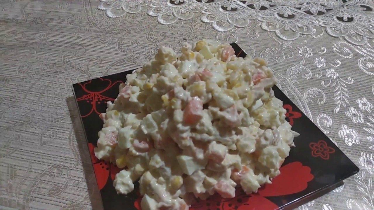 Yuxa Salati Doyumlu Hazir Lavasdan Salat Nece Hazirlanir Hazir Yufka Salatasi Yapimi Youtube