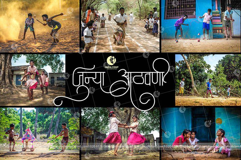 Download AMS Darshana.. Download Marathi, Hindi calligraphy fonts ...