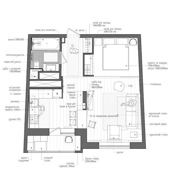 14-schita-plan-garsoniera-45-mp-transformata-in-apartament-cu-doua - plan 3 k che