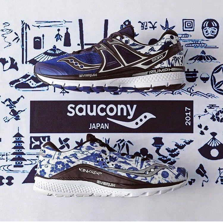 saucony triumph 8 2017
