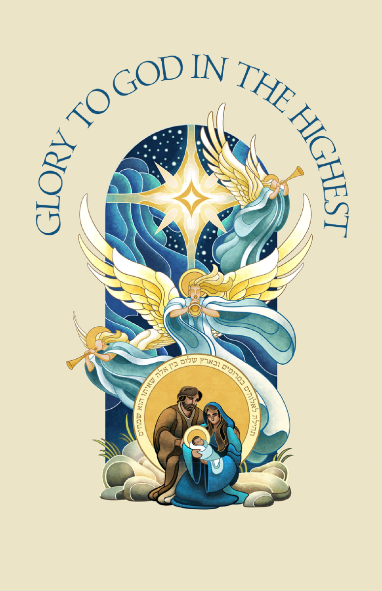 Lds Prophet Christmas Devotional 2020 2019 Christmas Devotional Collection, Glory to God in the Highest