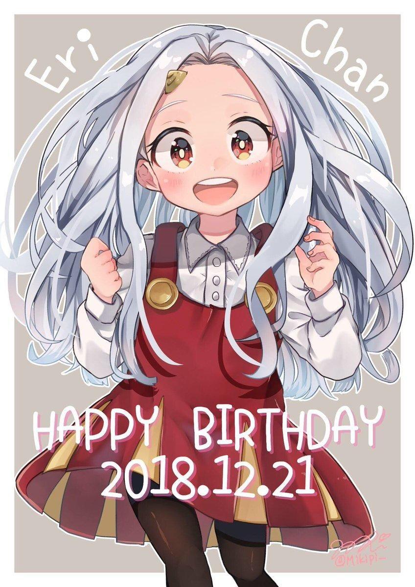 Happy Birthday Eri! My hero, Hero academia characters, Hero