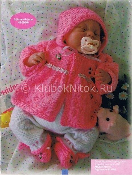 схемы вязания костюмов для новорожденных девочек