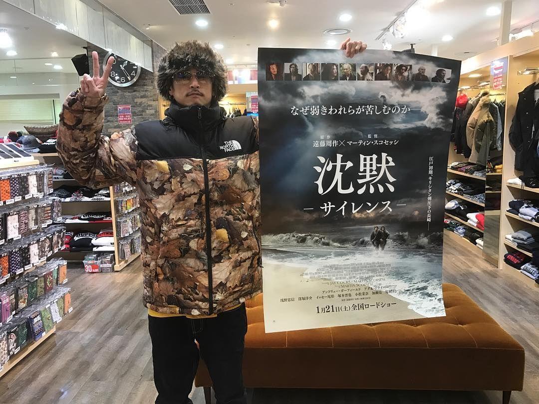 窪 塚 洋介 大阪