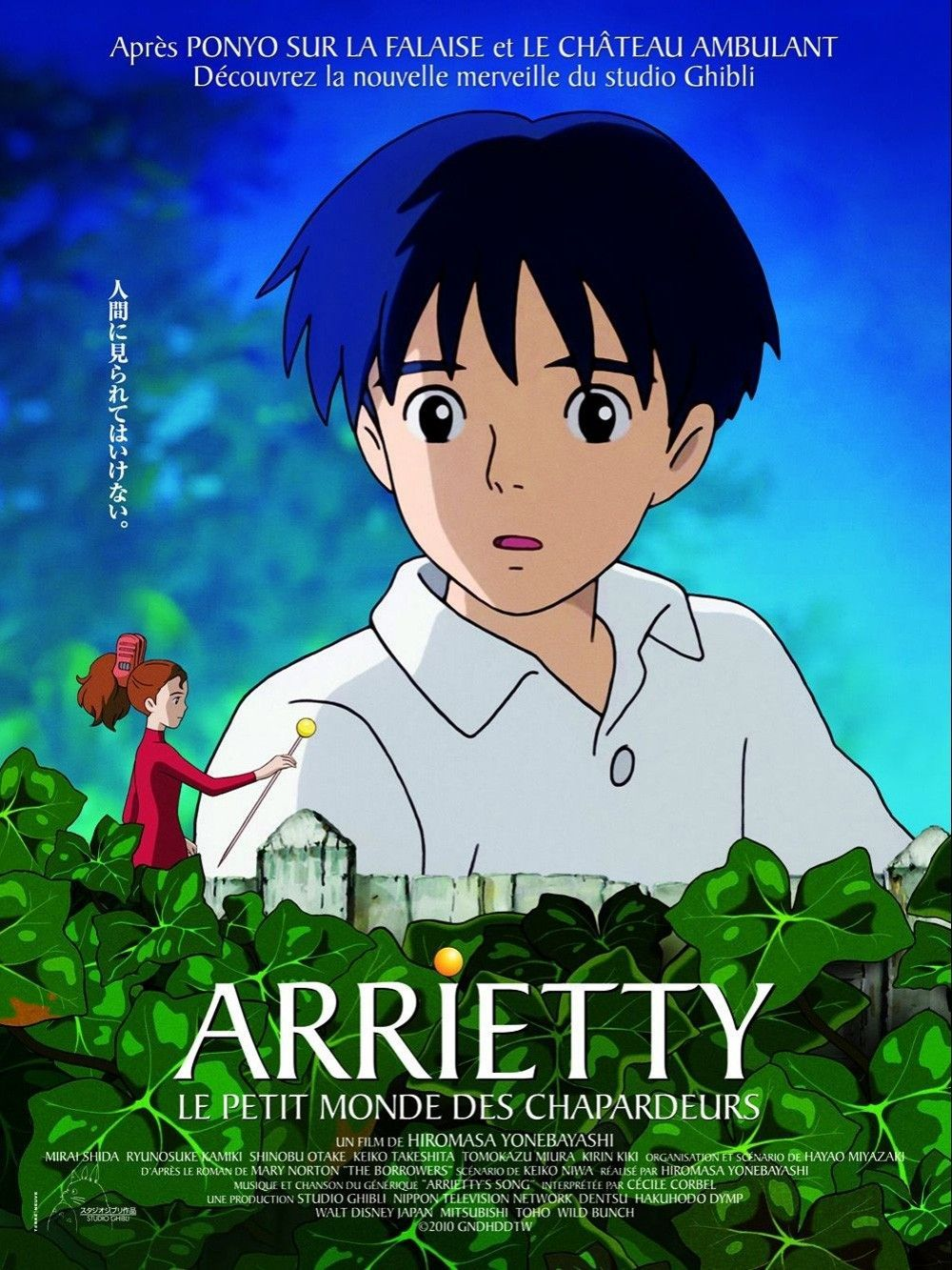 Kostenlose japanische Zeichentrickfilme